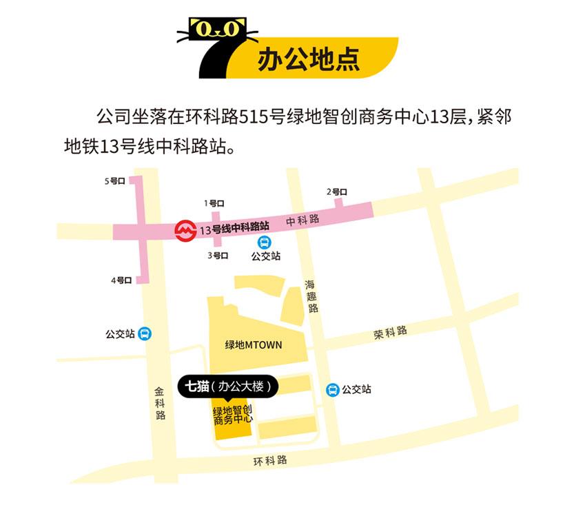 校招长图1_08.jpg