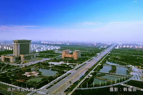 山东省滨州市